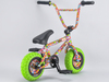 ROCKER 3 Crazy Main Candy Mini BMX + Freecoaster